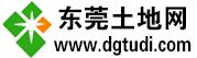 竞博网站土地网