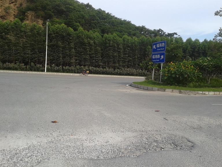 惠州地皮ope手机客户端@寮步28亩工业用地ope手机客户端