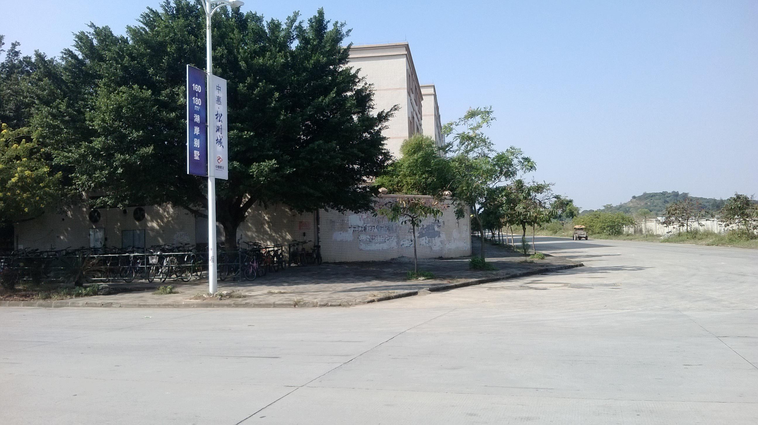 惠州地皮ope手机客户端@道滘42亩土地ope手机客户端
