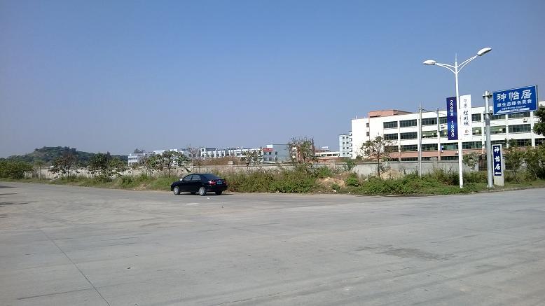 惠州地皮ope手机客户端@松山湖附近18亩土地ope手机客户端