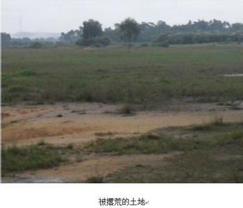 东莞工业土地转让ope手机客户端高埗地皮12亩ope手机客户端