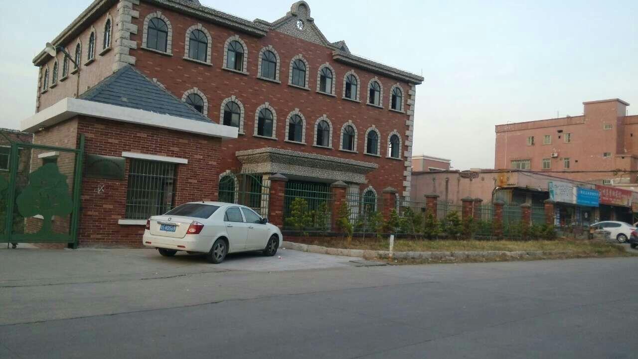 道滘镇南丫工业区有工业土地36亩东莞厂房出售