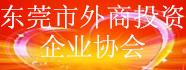 东莞地皮ope手机客户端@虎门港物流地100亩ope手机客户端