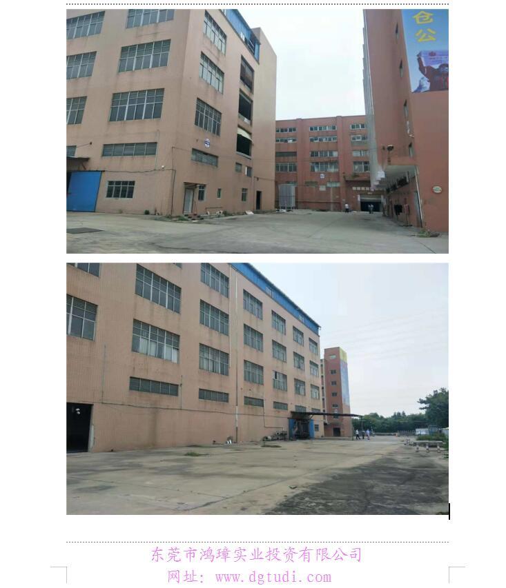 广州新塘重型ope体育滚球15亩ope手机客户端