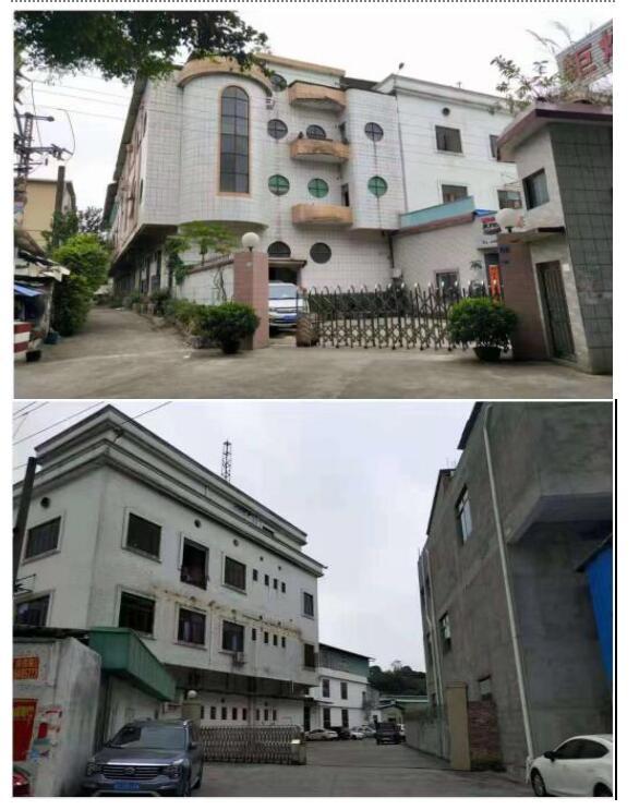 ope电竞官网茶山镇占地7423平方米建筑9000平方米集体证