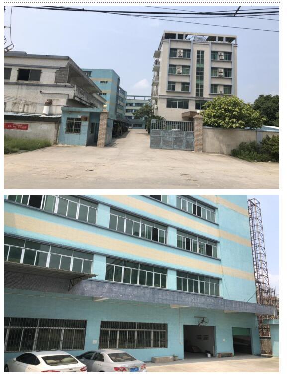 博罗县石湾镇占地5277平米建筑14200平米红本ope体育滚球ope手机客户端