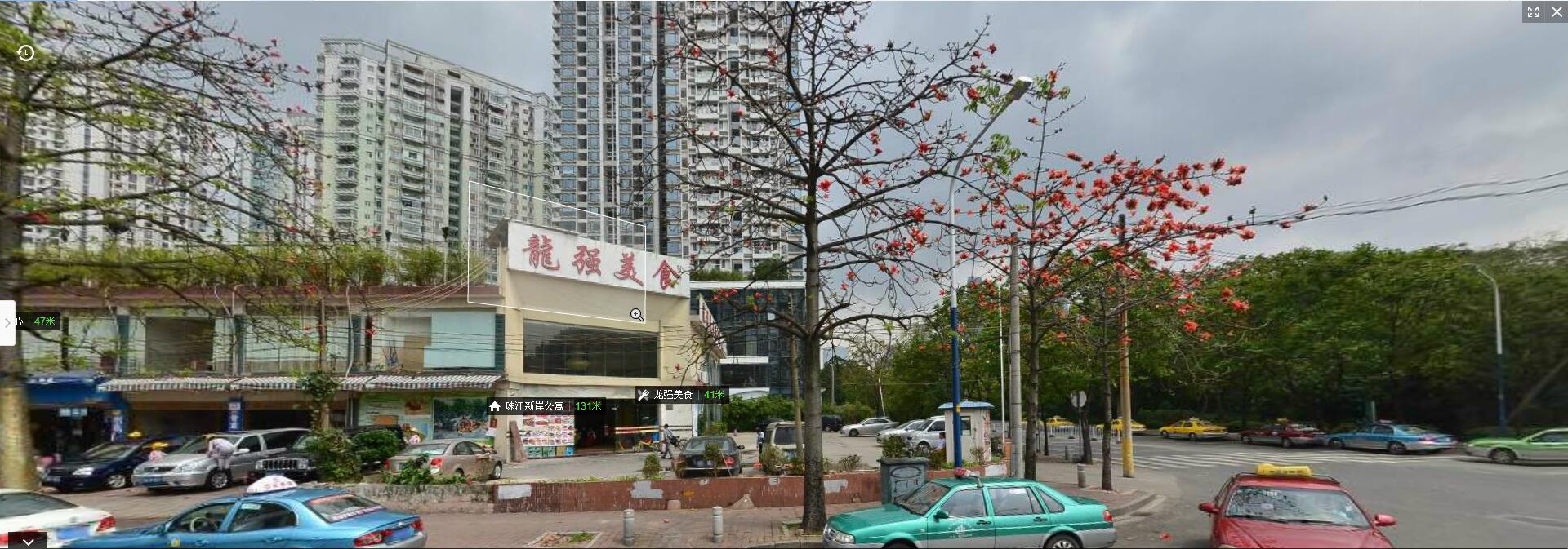 东莞土地ope手机客户端及广州市海珠区商住项目转让