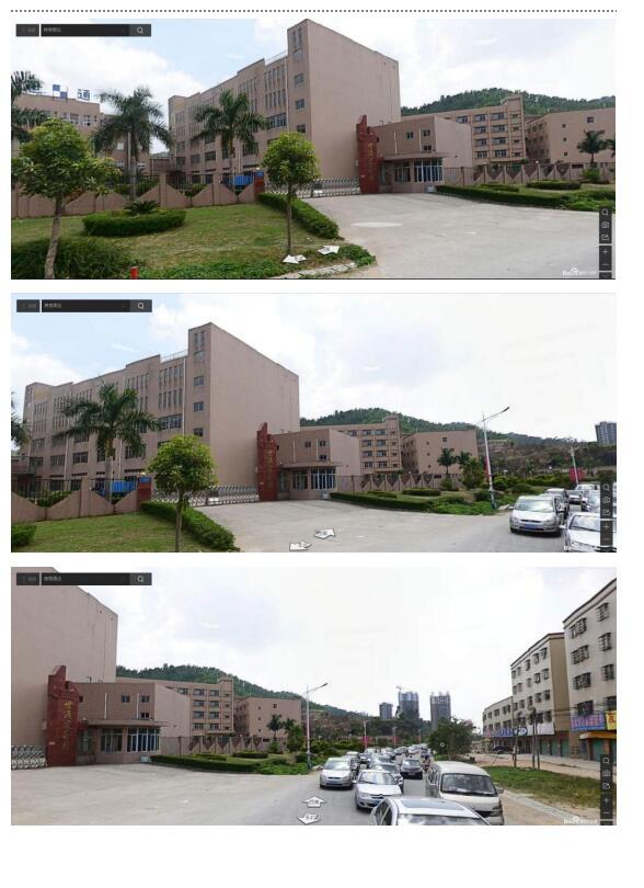 惠州地皮竞博jbo下载安卓博罗县小金红本商住用地40亩转让