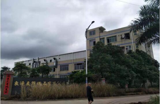 河源市独院红本地皮5000㎡建筑4600㎡ope体育滚球ope手机客户端