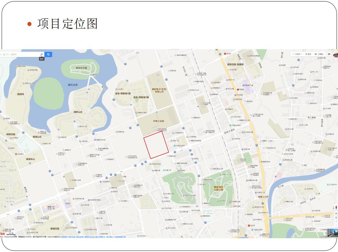 东莞地皮ope手机客户端企石镇300亩土地出租