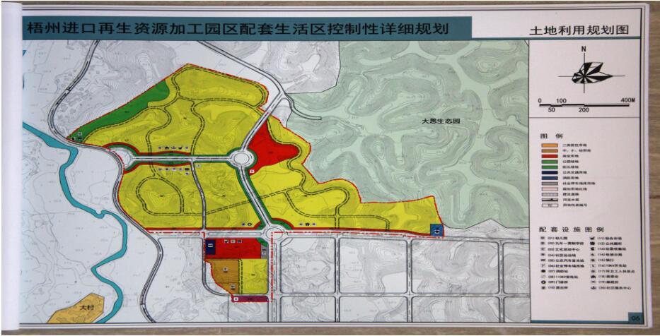 东莞地皮ope手机客户端以及梧州1550亩商住用地转让