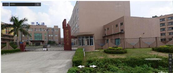 惠州地皮竞博jbo下载安卓惠州市博罗县小金红本商住用地40亩转让