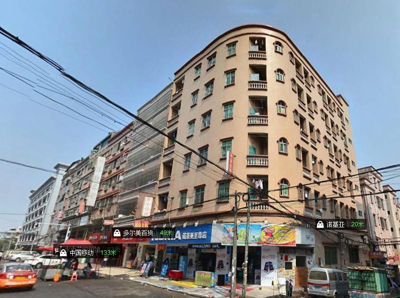 寮步繁闹商业街独栋2300平方私宅ope手机客户端