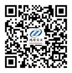 东莞土地网之阳江商住用土地4050平方米ope手机客户端