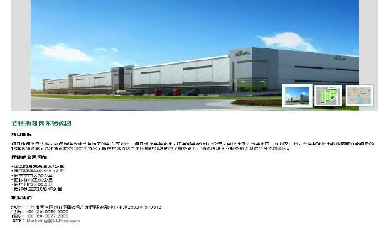 东莞地皮ope手机客户端与谢岗大型标准仓库出租