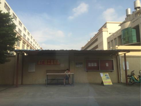惠州市博罗县长宁镇6932.83㎡土地工业ope手机客户端