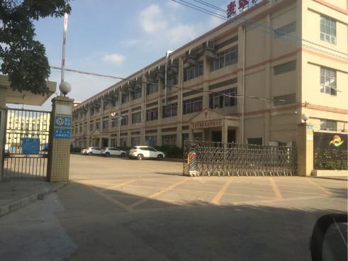 博罗县园洲镇占地12246.6㎡建筑8500㎡ope手机客户端