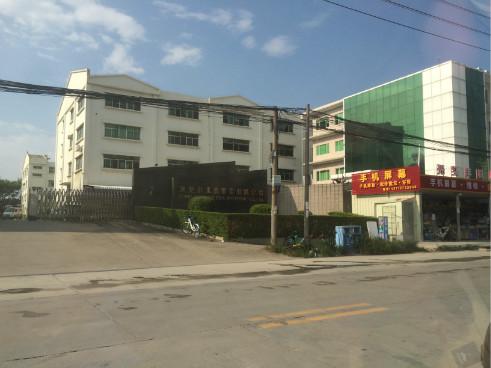 惠州市罗阳镇10000㎡国土证土地ope手机客户端