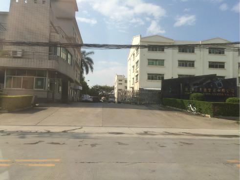惠州市石湾镇占地27亩建筑约7000㎡国土证ope体育滚球ope手机客户端