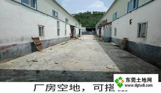 深圳惠州沥林镇以及东莞ope体育滚球ope手机客户端