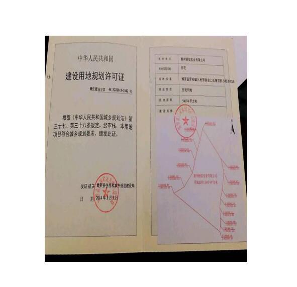 惠州地皮ope手机客户端及博罗县惠博大道商住用地81亩转让