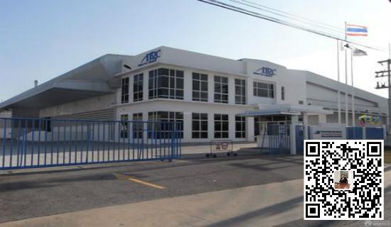 石排镇占地4666.64平米建筑7300平米国土证ope体育滚球ope手机客户端