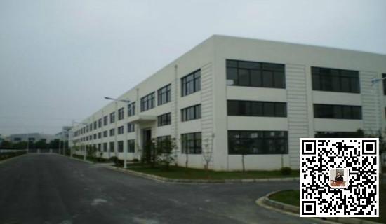 广州市黄埔区红本双证占地87亩ope体育滚球地皮ope手机客户端