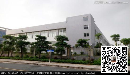 中山市南朗镇占地14155平米建筑26039平米国有ope体育滚球ope手机客户端