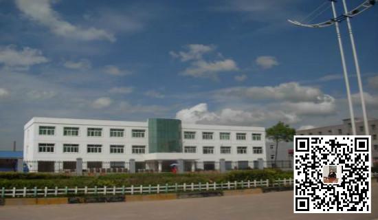 博罗公庄镇独院115亩红本国有土地ope手机客户端