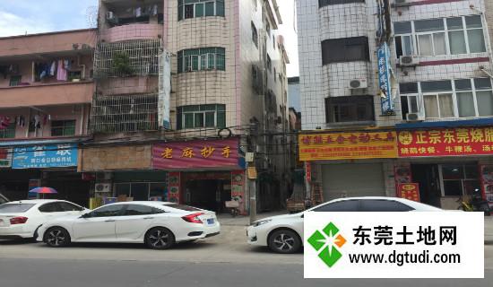 竞博网站市茶山镇增埗私人房900㎡竞博jbo下载安卓