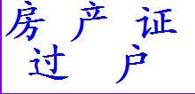 石龙镇国有双证竞博电竞下载3万㎡竞博jbo下载安卓